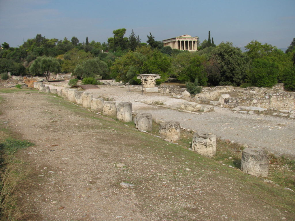 The Sacred Way in the Agora, Athens